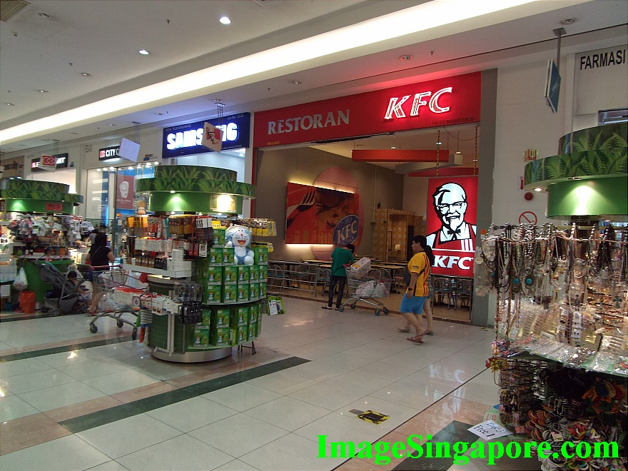 KFC at Aeon Mall Permas Jaya